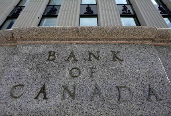 Банк Канады: ставка прежняя пока