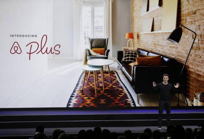 Новый сервис Airbnb гарантирует качество снимаемых квартир