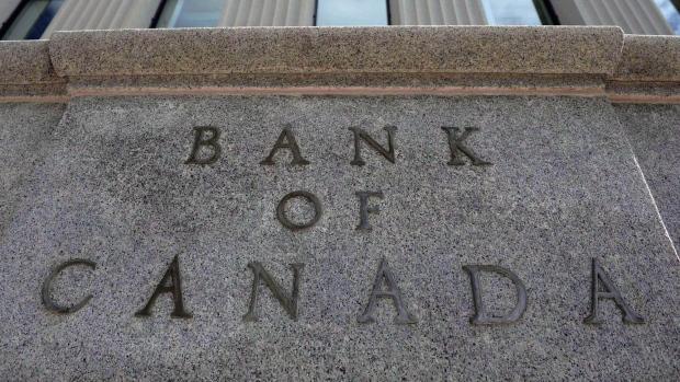 Канадский Центробанк повысил интерес по ключевой ставке