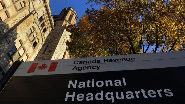 Канадское налоговое агентство уплатит $1.7 миллиона компенсации по суду