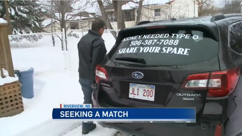 Ищущий почку канадец поместил «рекламу» на свой автомобиль