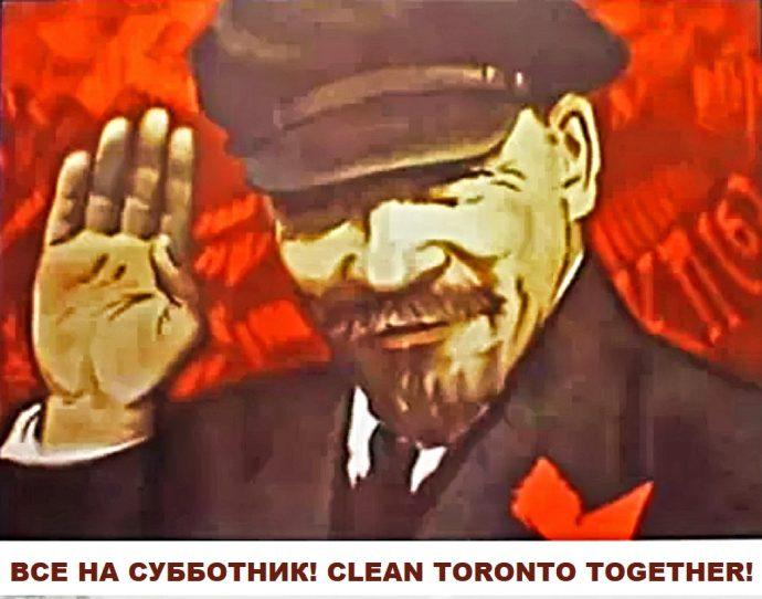 Субботник в Торонто откроется речью мэра. Спешите!
