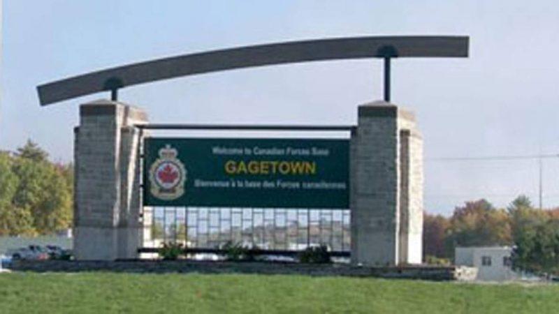 Сержант канадской армии увлекся просмотром порно на работе