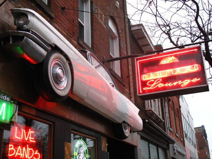 Прощальный вечер Cadillac Lounge