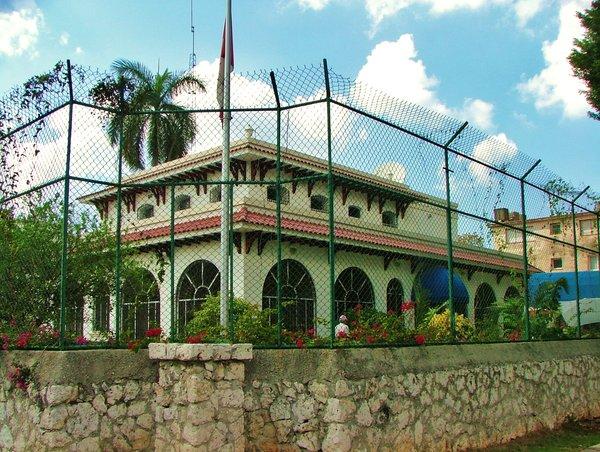 Родственники канадских дипломатов отозваны с Кубы