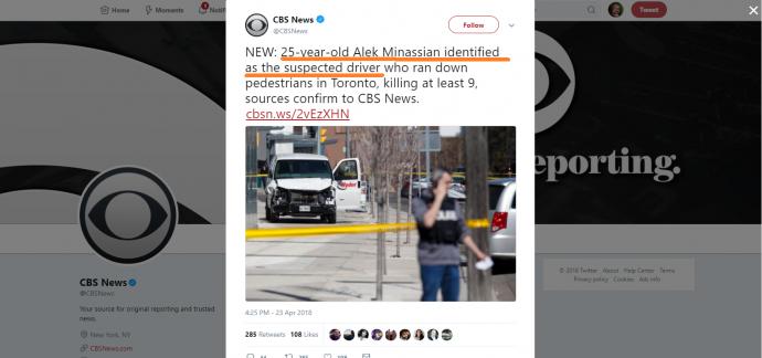 Американское ТВ сообщило имя арестованного в Торонто водителя вэна