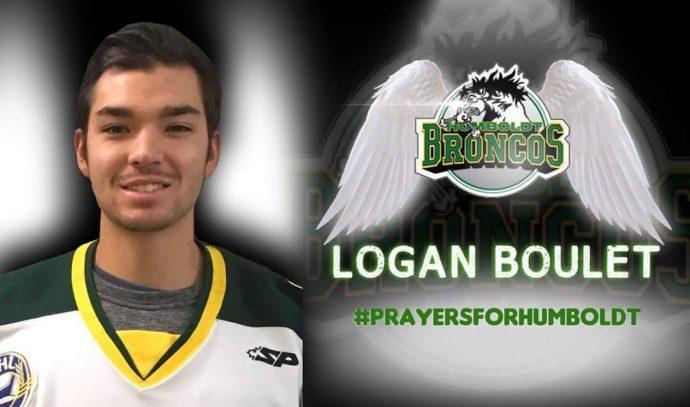Органы погибшего в катастрофе хоккеиста спасли жизнь шестерым
