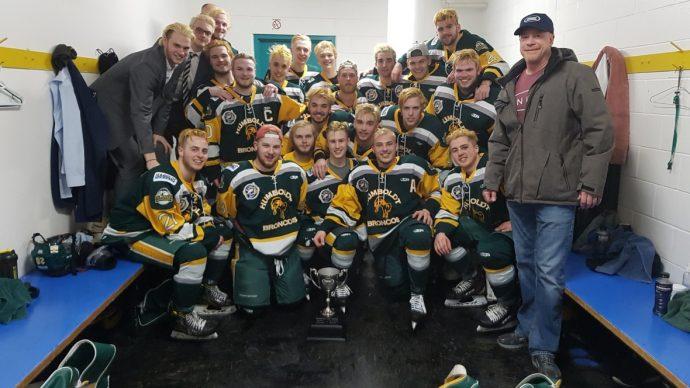 Сбор средств в пользу разбившейся хоккейной команды закончился