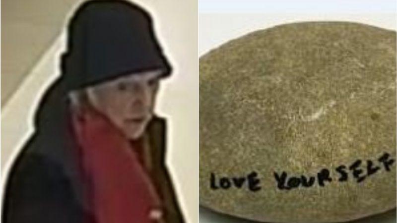 Женщина подозревается в краже камня Йoко Оно
