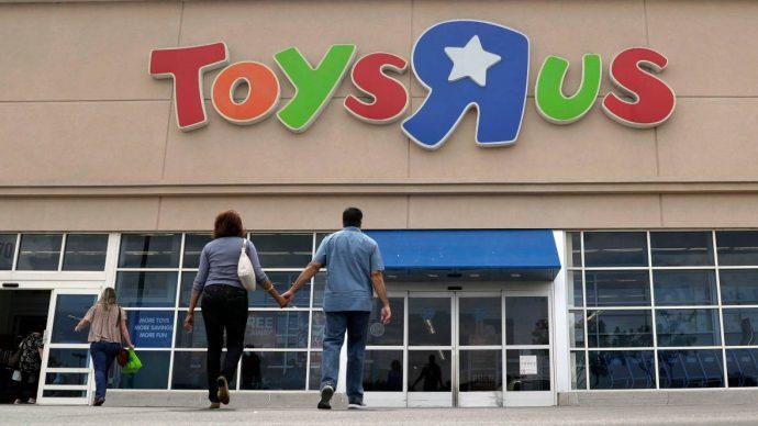 Toys «R» Us с молотка