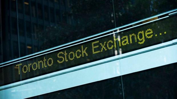 Канадская биржа дала «аппаратный сбой»