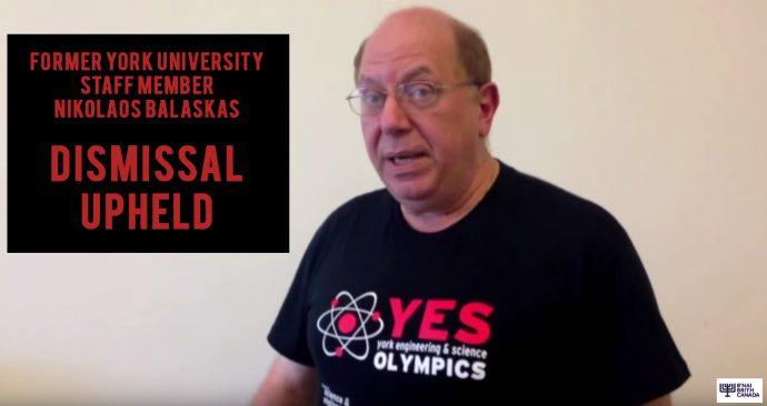 Увольнение антисемита из Йoркского университета считать окончательным