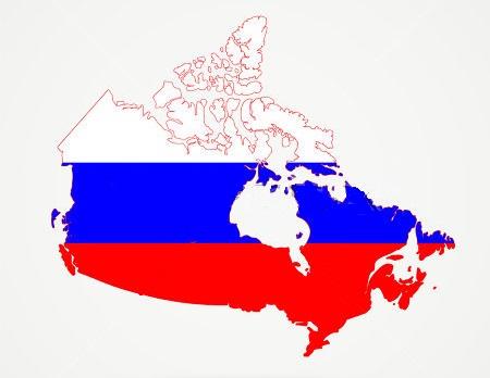 Сколько же в Канаде выходцев из России?