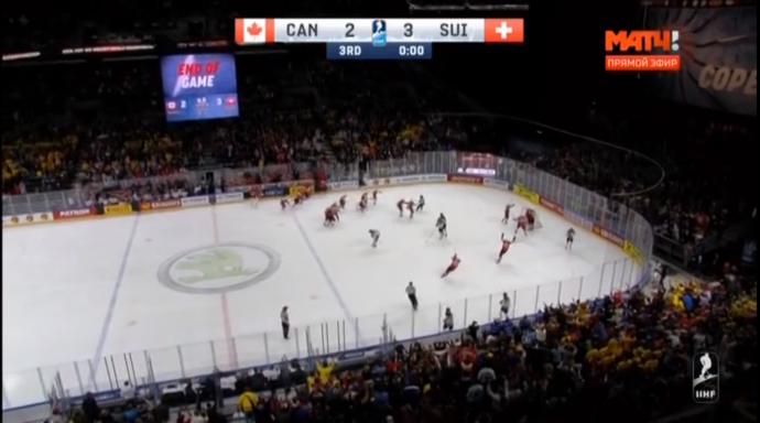 Канада проиграла полуфинал чемпионата мира Швейцарии