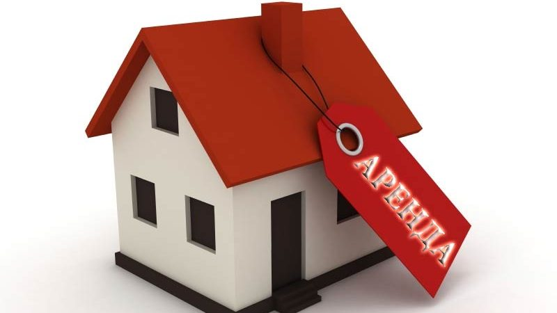 Дефицит квартир в аренду служит причиной махинаций с арендой