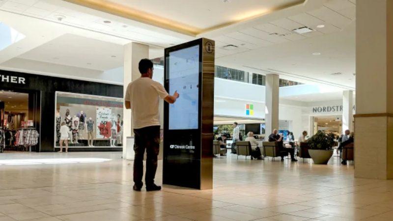 Канадский торговый центр следит за покупателями