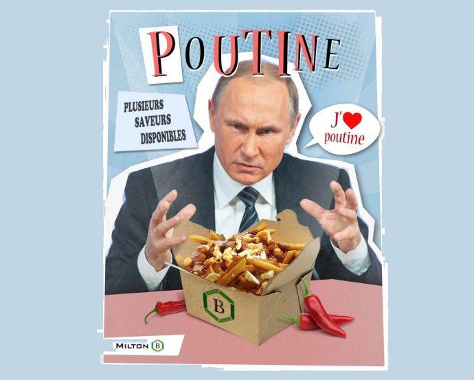 Путинский путин по-монреальски