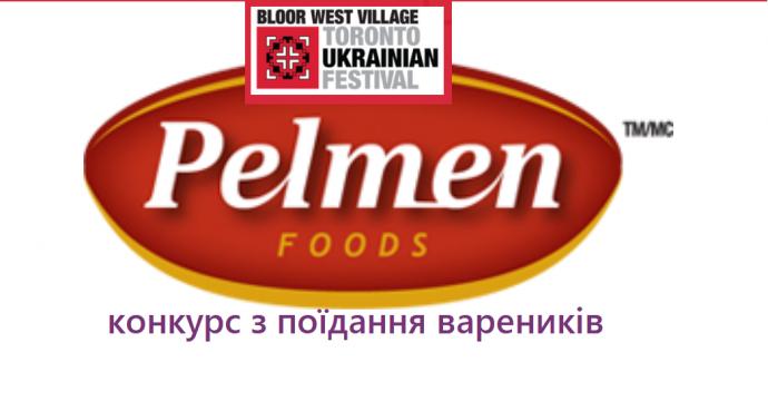 Наши люди в Канаде: I конкурс на поедание вареников на украинском фестивале