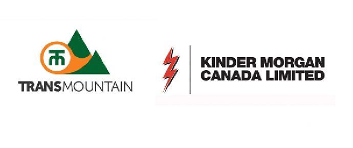 Kinder Morgan продает канадскую часть своего бизнеса