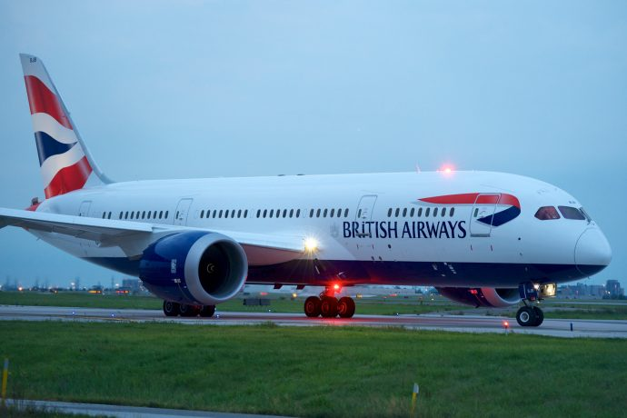 Boeing 787 британской авиакомпании совершил экстренную посадку на канадском Севере
