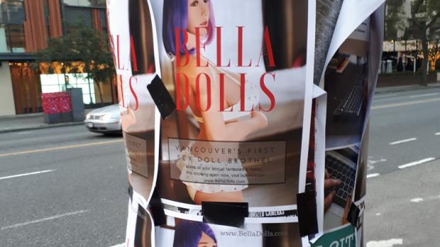 Ванкувер: новый бордель с куклами, но где?