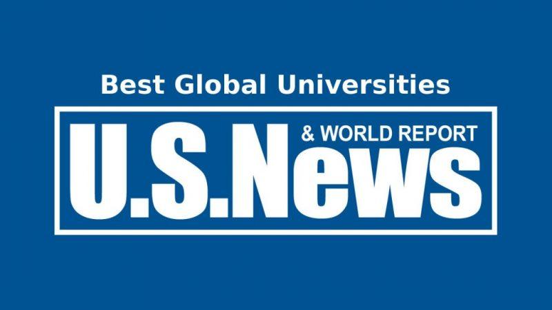 В рейтинге университетов мира Торонто досталось 20 место