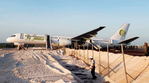 Бывшая пассажирка проблемного рейса Fly Jamaica скончалась