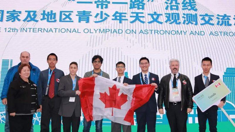 Канадцы неплохо показали себя на олимпиаде по астрофизике и астрономии
