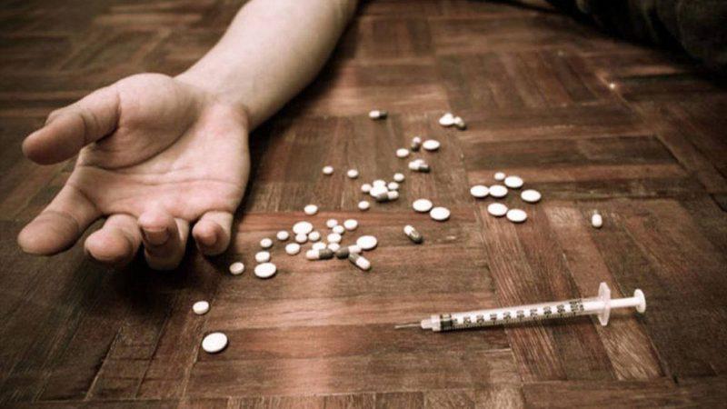 Каждый день в Канаде 10 человек погибают от передозировки наркотика