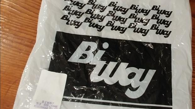 Кто из наших иммигрантов помнит магазины BiWay? Есть шанс снова сходить