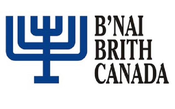 Бней Брит Канада: Европа должна признать Хезболлу террористической организацией