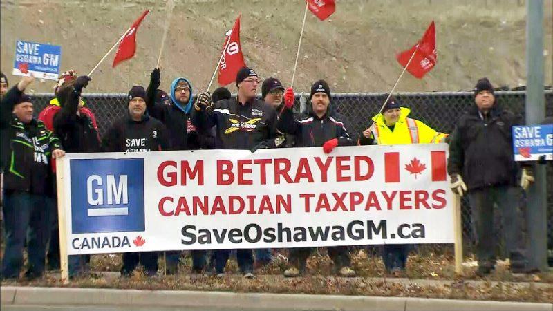 General Motors подыскивает новые места для увольняемых