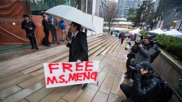 Канадский суд выпустил финансового директора Huawei под залог в $10 миллионов