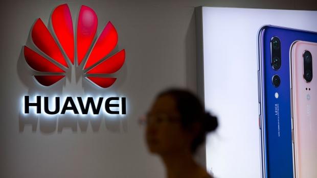 В Канаде задержана финансовый директор китайской корпорации Huawei