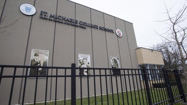 Секс-инициация в канадской школе: пять школьников арестованы