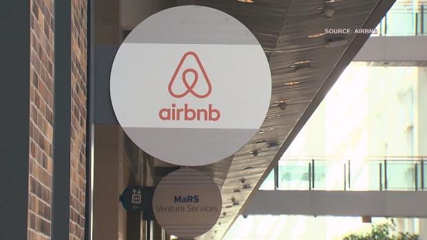 Airbnb в Торонто: «призрачные гостиницы»?