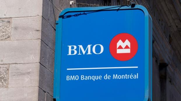 Bank of Montreal создает новый отдел безопасности