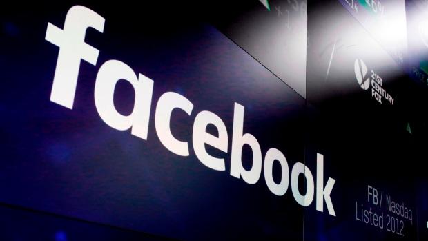 Apple отключил одно из приложений Фейсбука