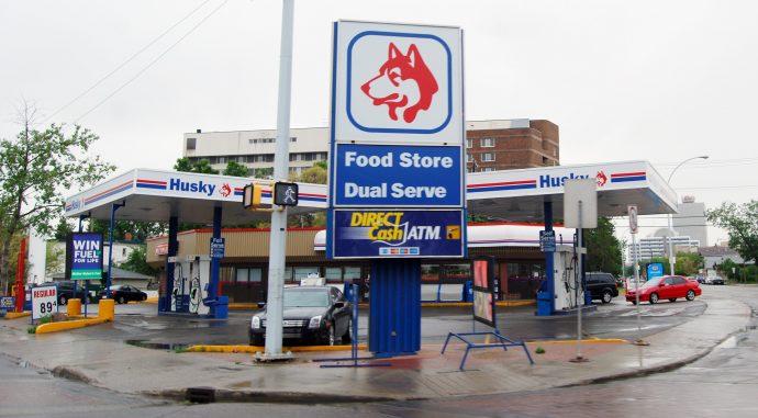 Заправки Husky могут быть проданы или закрыты