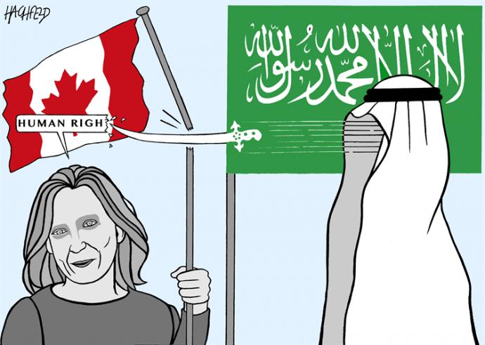 Саудит, обвиняемый в изнасиловании, каким-то образом выехал из Канады
