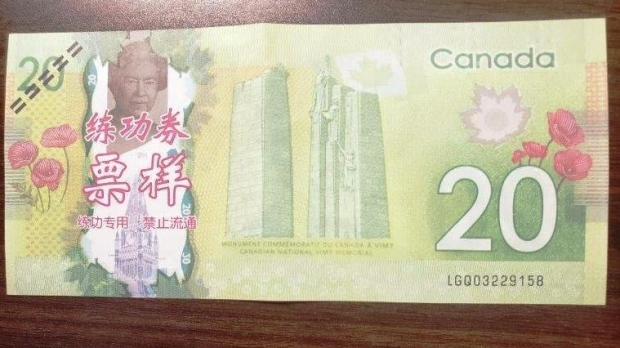 Подделки канадских денег с китайским акцентом
