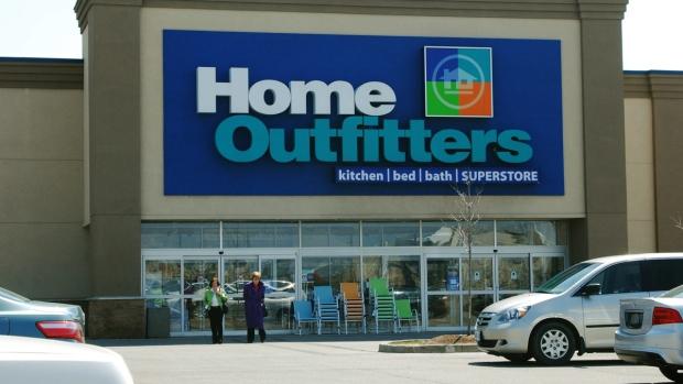 Магазины Home Outfitters в Канаде будут закрыты