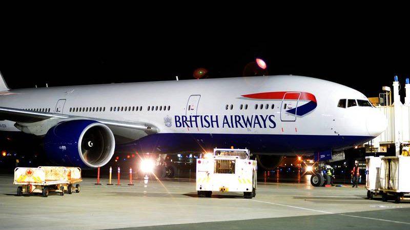 Британский «боинг» совершил вынужденную посадку на Ньюфаундленде