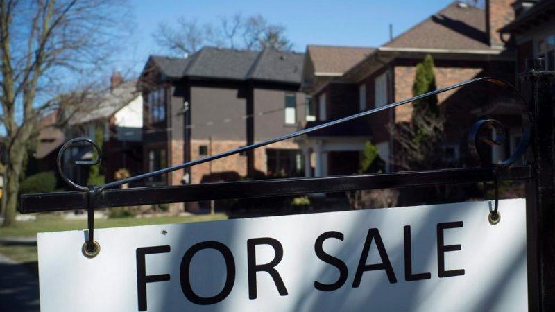 Домов в Большом Торонто продается меньше, но они дорожают