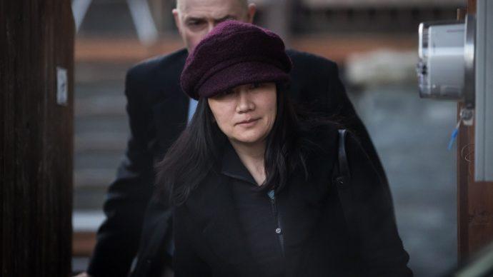 Дело Huawei: Канада начинает процесс экстрадиции директора в США