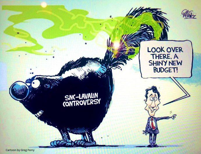Раскладушки в канадском парламенте