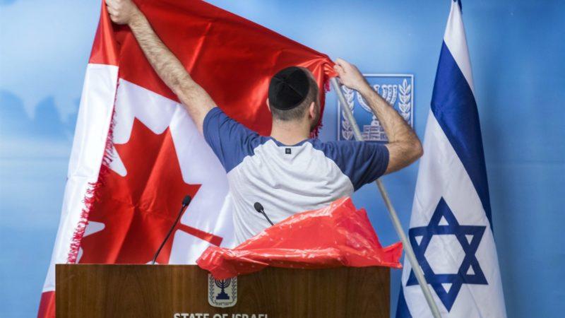 Доклад Бней Брит: антисемитизм в Канаде на подъеме