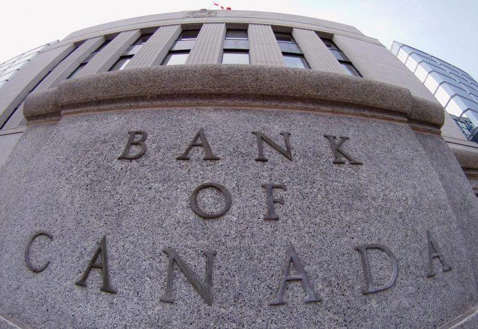 Ставка канадского Центробанка остается неизменной