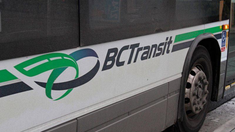 Столица Британской Колумбии планирует отменить плату за проезд
