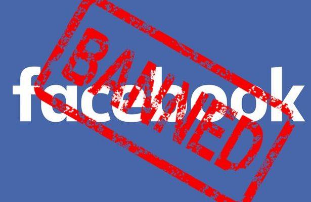 Фейт Голди сотоварищи лишилась аккаунтов в Фейсбуке и Интаграме